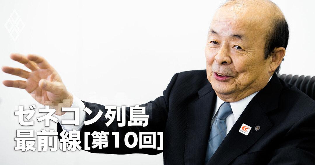 佐藤工業 宮本雅文社長