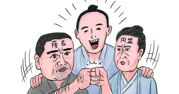 坂本龍馬がどうしても止められなかった「やばい悪癖」とは?「やばい」から日本の歴史が見えてくる!