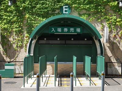 甲子園球場のチケット売り場