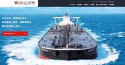 共栄タンカーは石油製品を運搬するタンカーなどを展開する海運事業者。