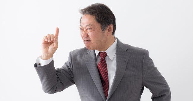 職場で困った人にはどのように対処すべきか