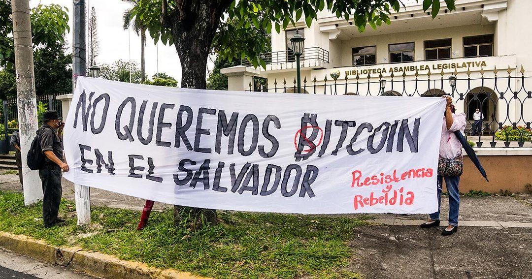 ビットコイン危険な実験場、法定通貨化のエルサルバドル