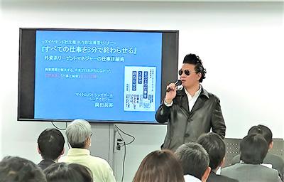 日本人が働き方改革で心がけるべき「助け合い成果主義」とは?