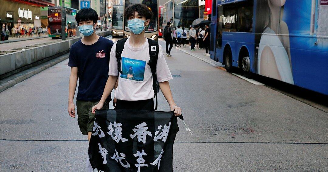 香港,中国