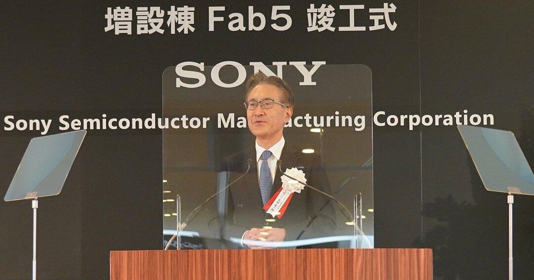 4月20日、長崎県諫早市の半導体工場の増設で挨拶するソニーグループの吉田憲一郎社長