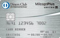 「MileagePlus ダイナースクラブカード」のカードフェイス