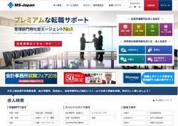 MS-Japan(6539)の株主優待
