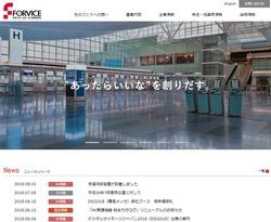 日本フォームサービス(7869)の株主優待