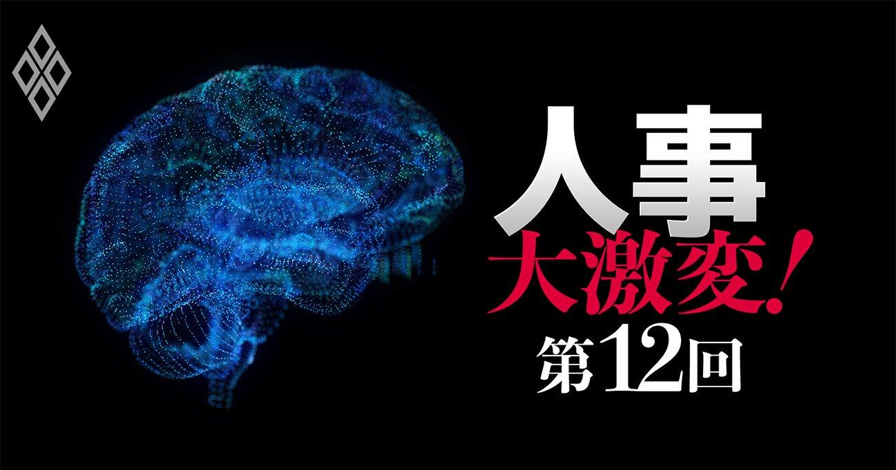 人事部の仕事をAI・脳科学が奪う!それでも残る「人の役割」とは?