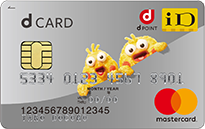 「dカード(ポインコデザイン)」のカードフェイス