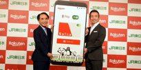 楽天ペイメントとJR東日本が共同記者会見を行い、2020年春ごろより「楽天ペイ」のアプリからSuicaの発行やチャージができるサービスを開始すると発表