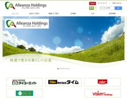 アレンザホールディングスは、ホームセンターやペットショップを展開する持株会社。