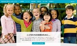 JPホールディングスの株主優待