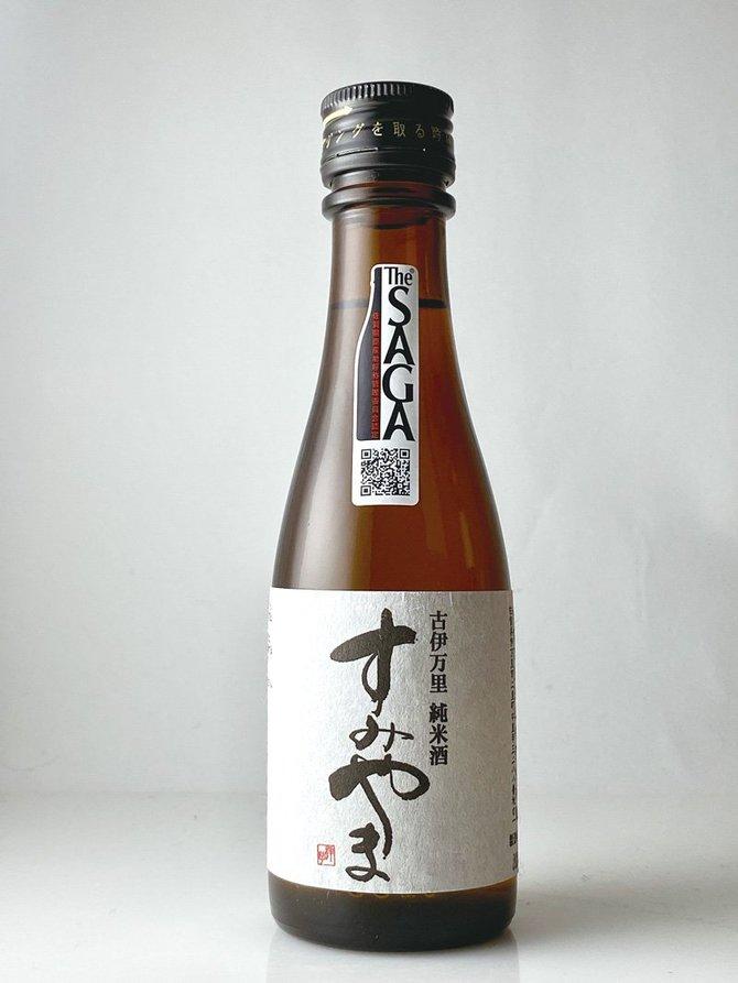 炭山地区の棚田米の酒「すみやま」