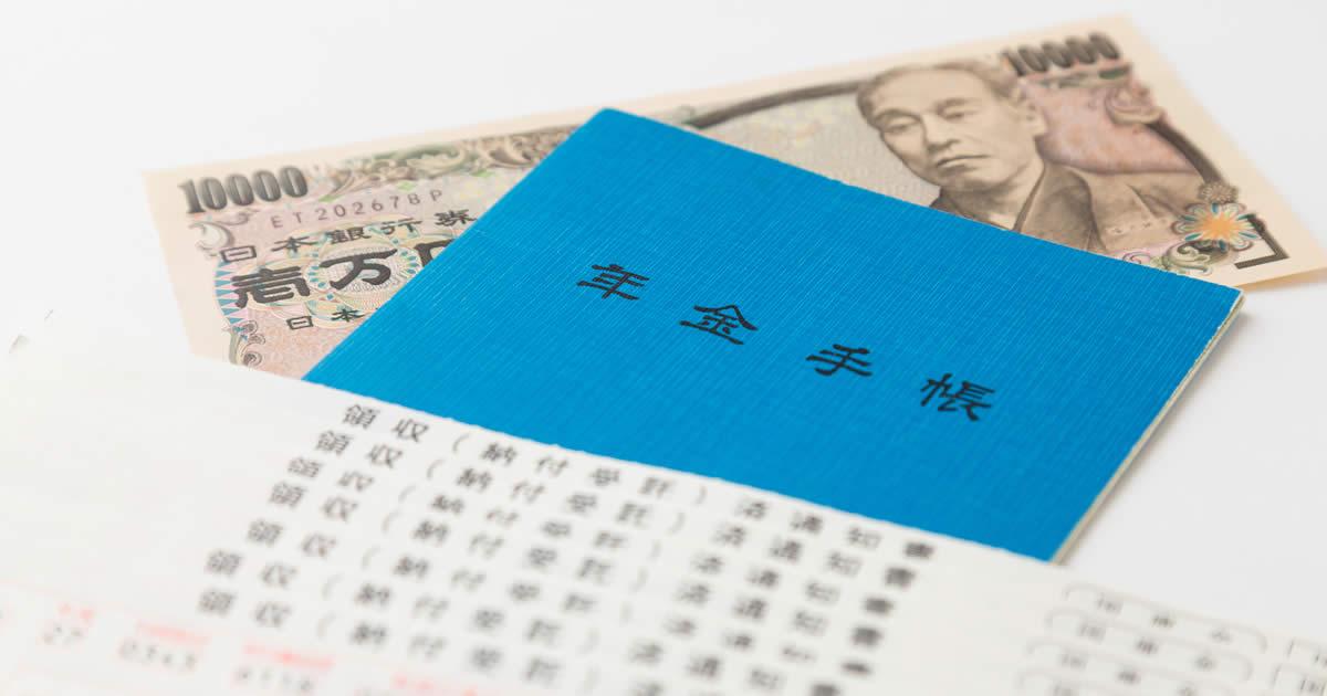 安倍3選後が年金改革「最後のチャンス」、日本の対応は遅すぎる
