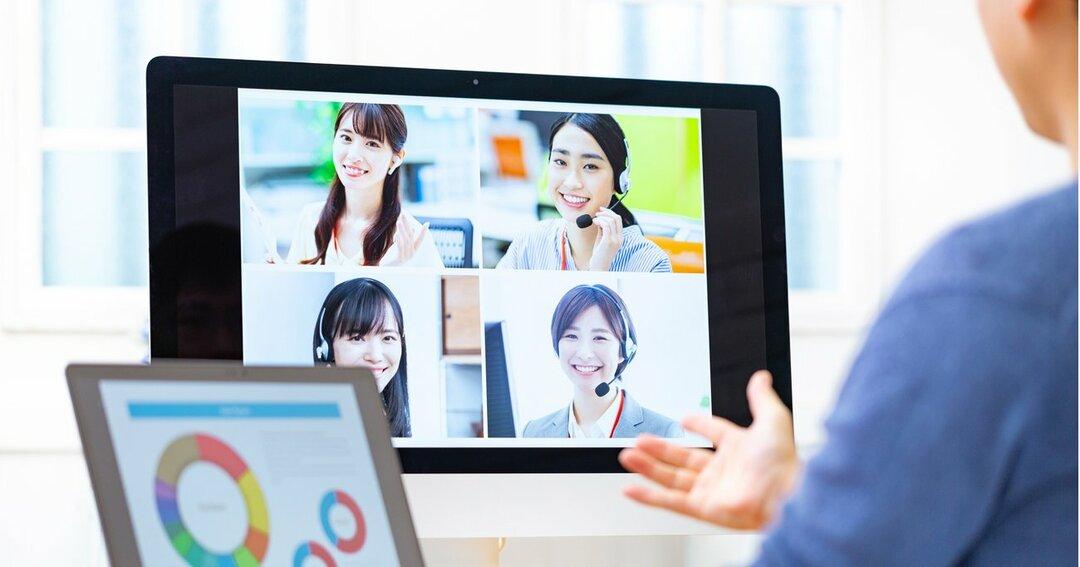 Web会議システムの選び方とは?
