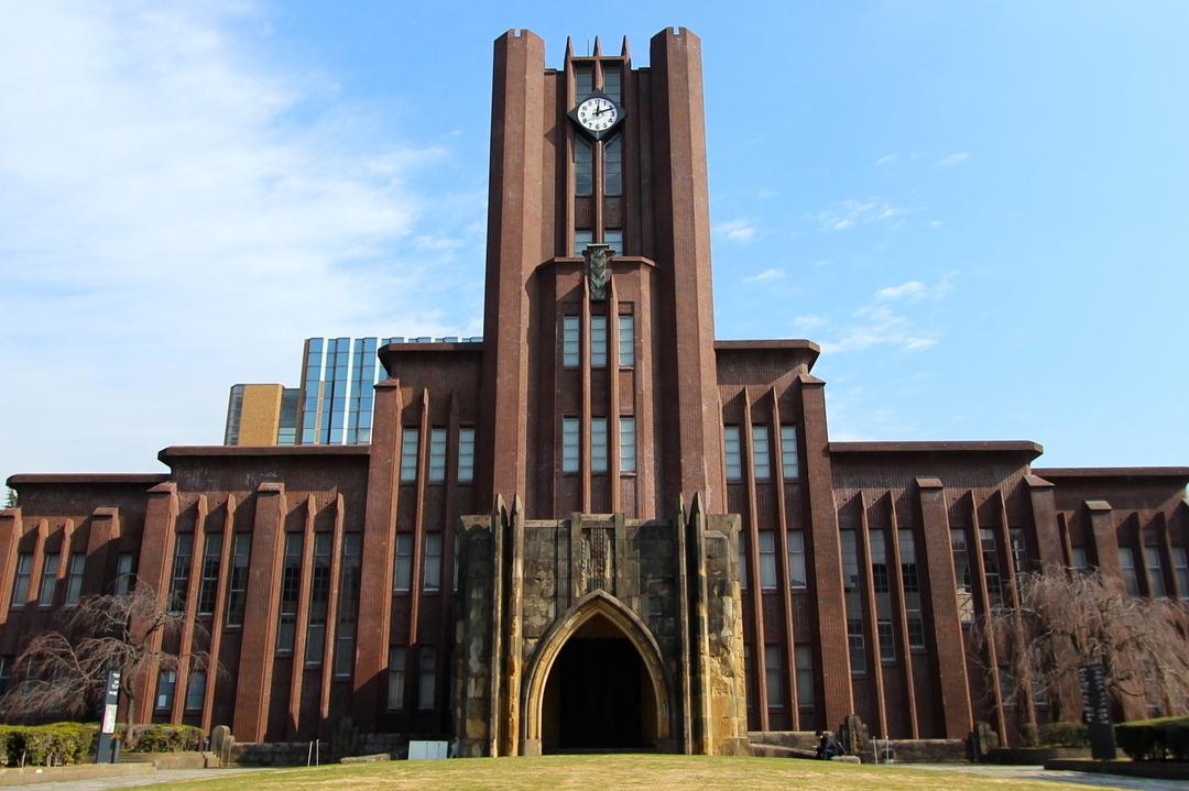 東京大学が推薦入試と女子学生補助に踏み切った理由