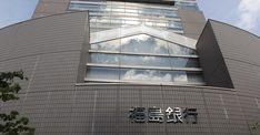 SBIが福島銀に出資、「第4のメガバンク構想」が異例の速さで進む理由