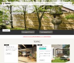 タカショーは、ガーデンとエクステリア商品の企画・開発・製造・販売を手掛ける企業。