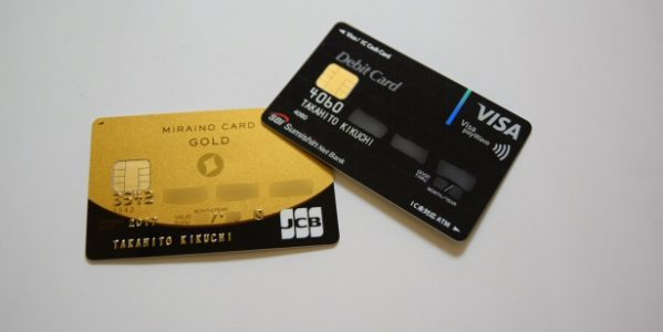 住信SBIネット銀行の「ミライノ カード GOLD」と「Visaデビット付きキャッシュカード」