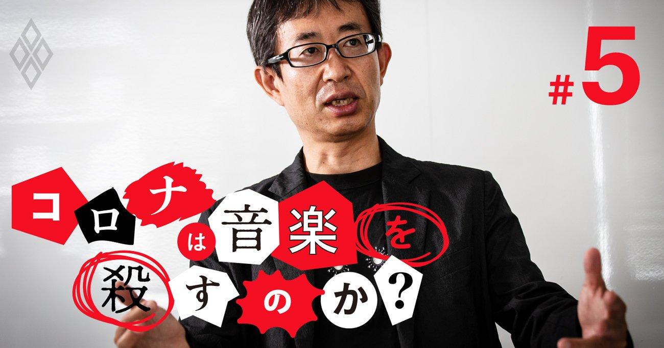 フェス「東京JAZZ」統括プロデューサーが会得したオンライン開催の要諦