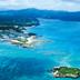 稲嶺進・名護市長独占インタビュー【後編】「基地問題の本質は、沖縄への構造的差別にある」