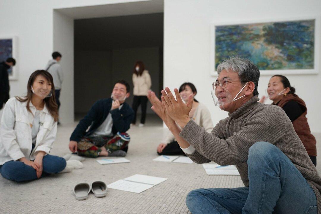 「アート思考」の授業