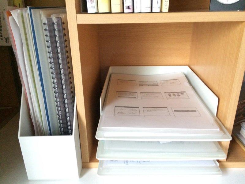 循環させる書類の整理方法