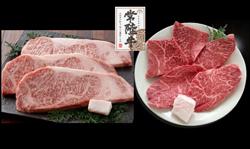 常陸牛 ステーキスペシャルセット1.25kg