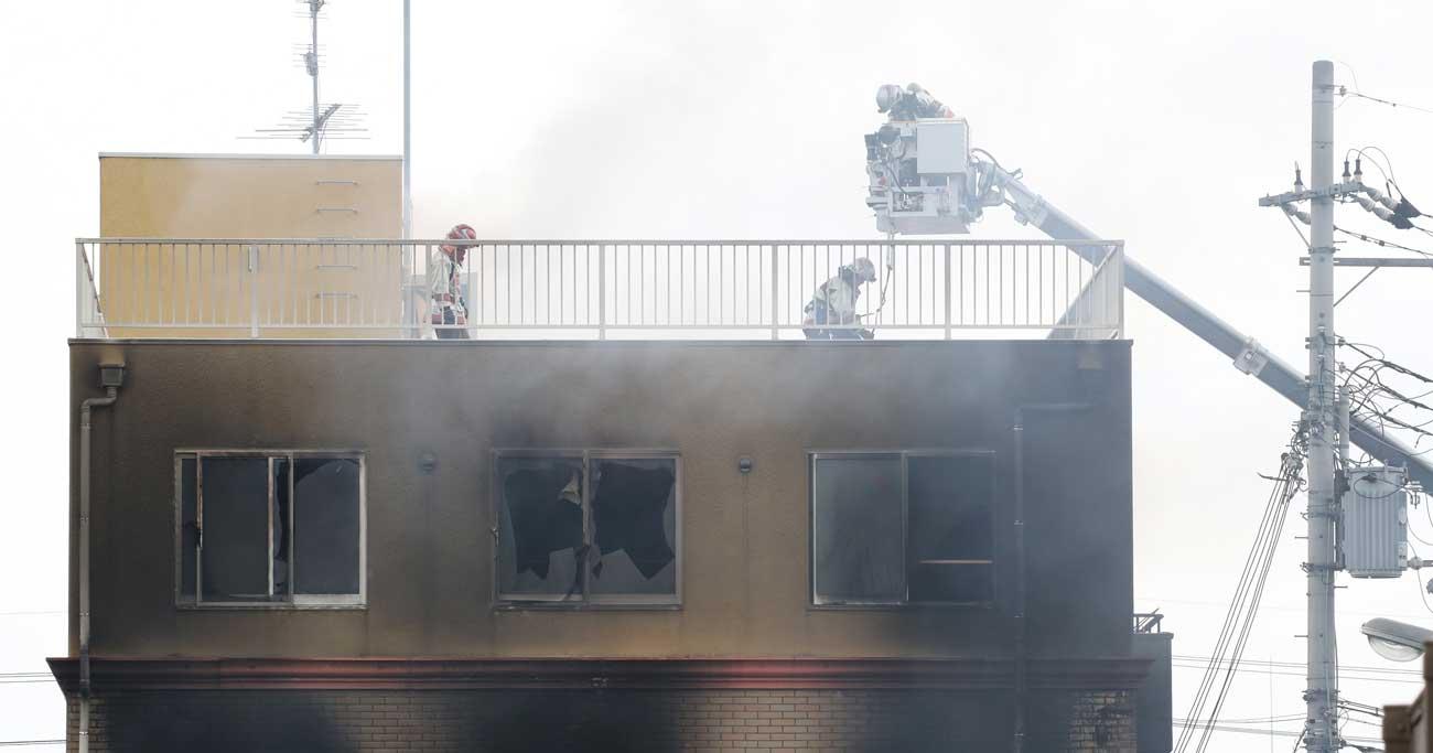 京アニ放火事件で関心高まる「防火設備」、学ぶべき教訓は何か