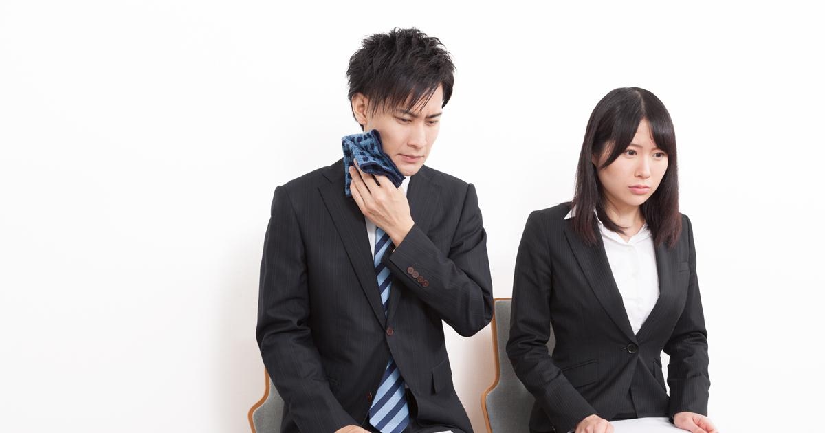 【最終チェック2】「あがり症」のせいで不合格になる前に…どんな面接でも使える緊張のほぐし方
