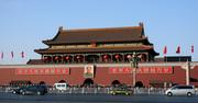 """中国共産党が""""内部造反者""""を過剰に懸念する理由"""