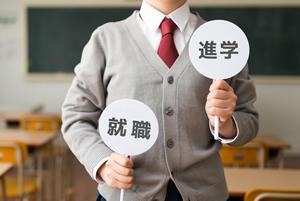 東京23区「学歴格差」ランキング <br />進学率トップは渋谷区、最下位はどこ?