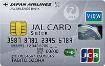 「JALカードSuica」のカードフェイス