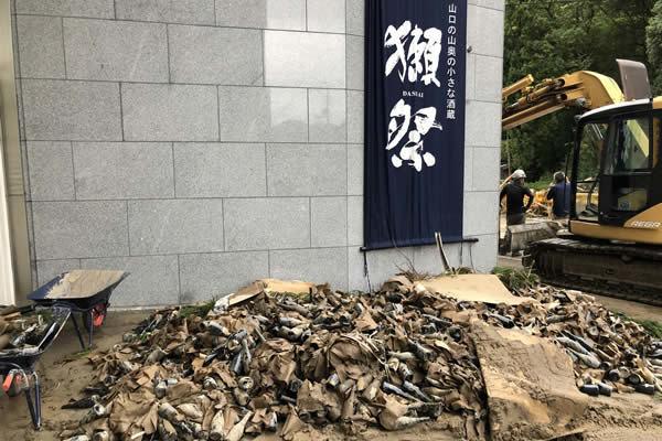 「獺祭」で知られる日本酒メーカーの旭酒造