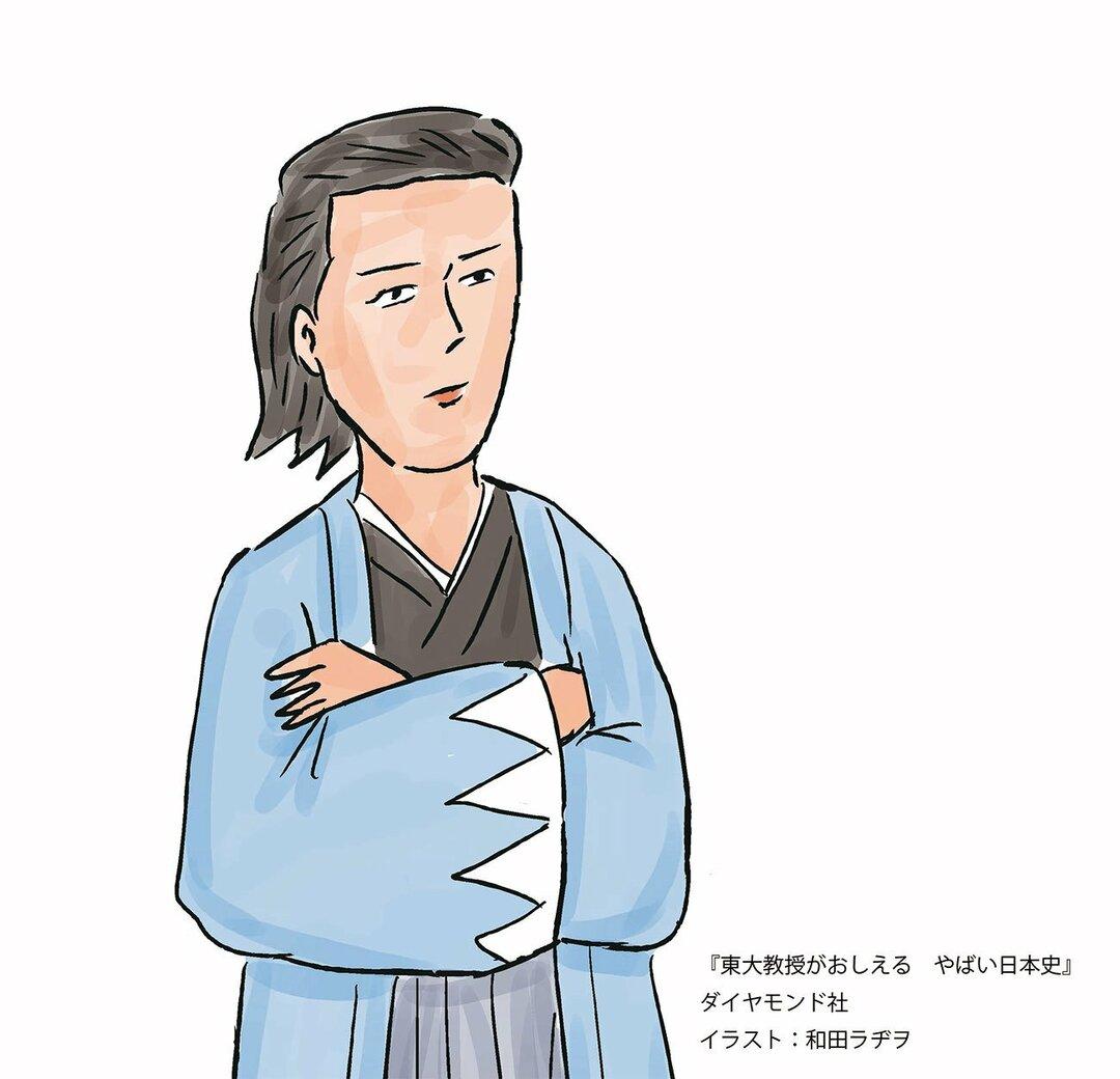 東大教授が教える「日本史上最もやばい人物」ベスト3