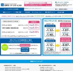日本モーゲージサービス(7192)の株主優待