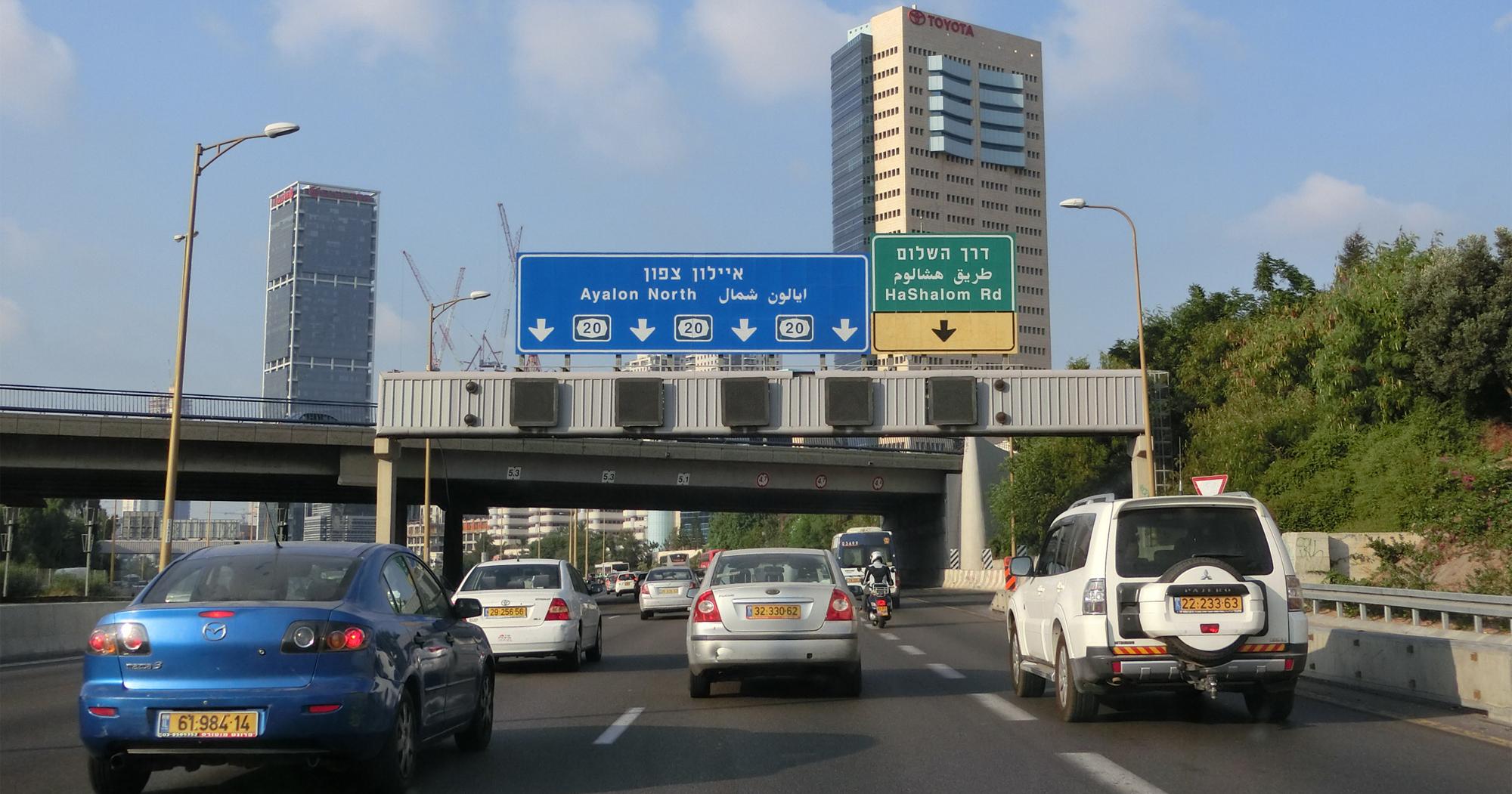 なぜいま自動車産業界でイスラエル企業が注目されているのか?