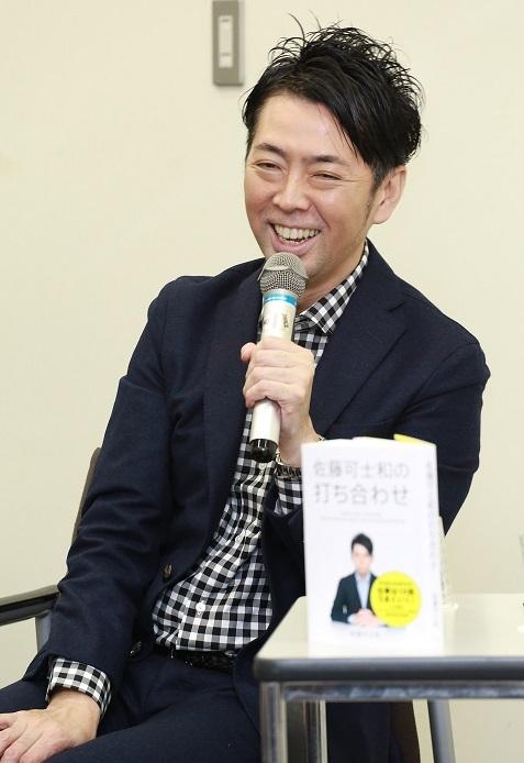 佐藤可士和が日本の打ち合わせに直言!<br />「打ち合わせは真剣勝負の場である」