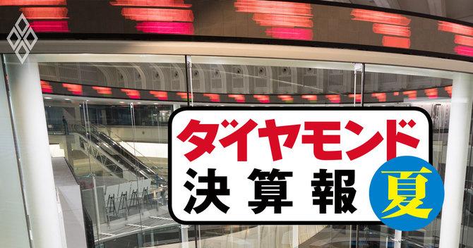 ランキング 割安 株 3年後の「割安株」ランキング・ベスト197社完全版【決算報19秋】