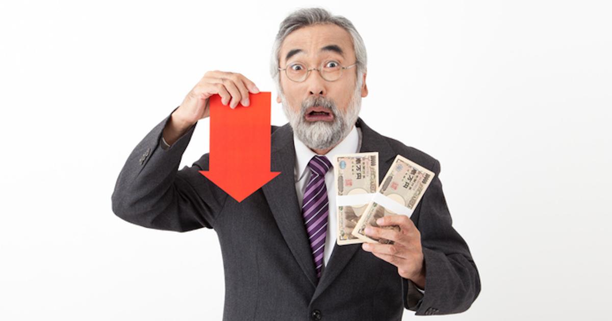 連休狭間の株価急落!投資家はどう対処すべきか