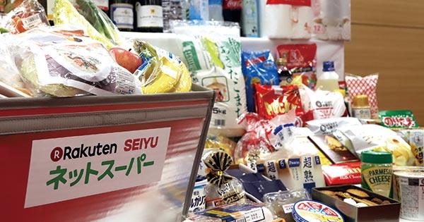 配送される生鮮食品の見本