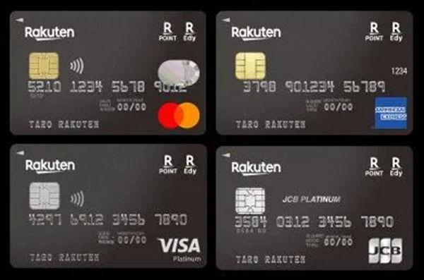 「楽天ブラックカード」にVisaブランドが追加