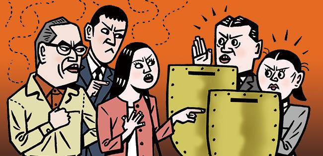 クレーマーと企業の攻防のイラスト