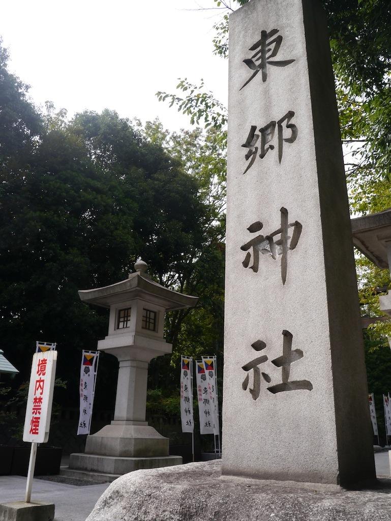 原点は東京オリンピック!?<br />Kawaiiカルチャーを生んだ原宿にある3つの要素【後編】