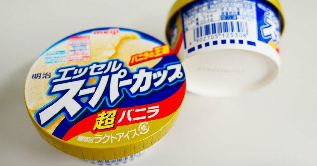 明治がアイスクリーム賞味期限表示で放った、想定外のブーメランとは