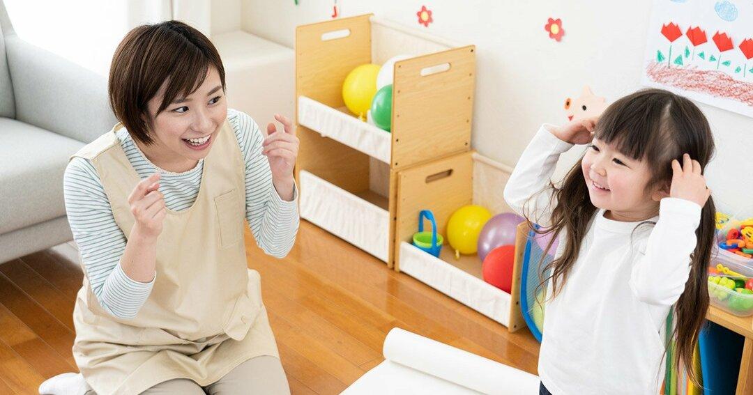 なぜ「体操」は子どもの集中力や判断力を高めるのか