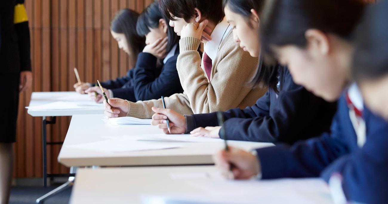 センター試験は次で最後 「浪人生が少ない」2020年入試で狙い目の大学は?