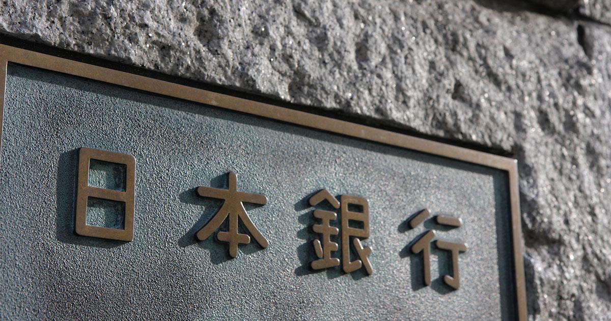 日銀政策修正は政権と命運をともにする「終わりなき緩和」宣言だ