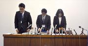 「教員間のいじめ」刑事事件への発展が濃厚、原因は「神戸方式」人事か